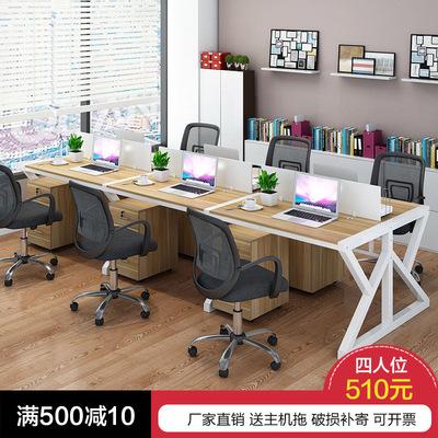 办公桌4人位屏风