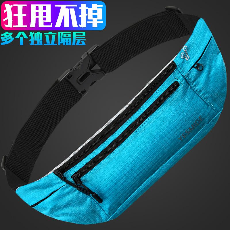 跑步腰包运动手机腰包男女士潮多功能健身户外腰带收钱包水壶腰包