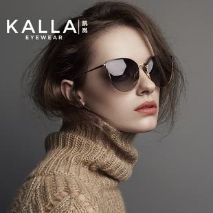 炫彩镜片猫眼不规则边框墨镜驾驶1808 KALLA凯岚偏光太阳镜女时尚