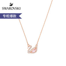 DAZZLING SWAN necklace with DAZZLING SWAN gifts for girlfriend on Chinese valentine's day