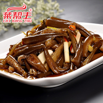 Antarctic sea bamboo shoots fresh cold dish sea Velvet Ice dried products algae ice bamboo shoots hotel private food