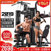 KORIX home comprehensive training device three large-scale equipment power set combination of multi-functional fitness equipment