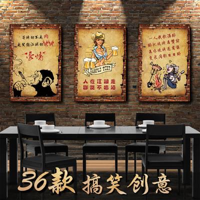 火鍋店復古壁畫燒烤店裝飾畫飯店個性搞笑創意木板畫餐館懷舊掛畫官方旗艦店