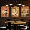 复古餐厅画