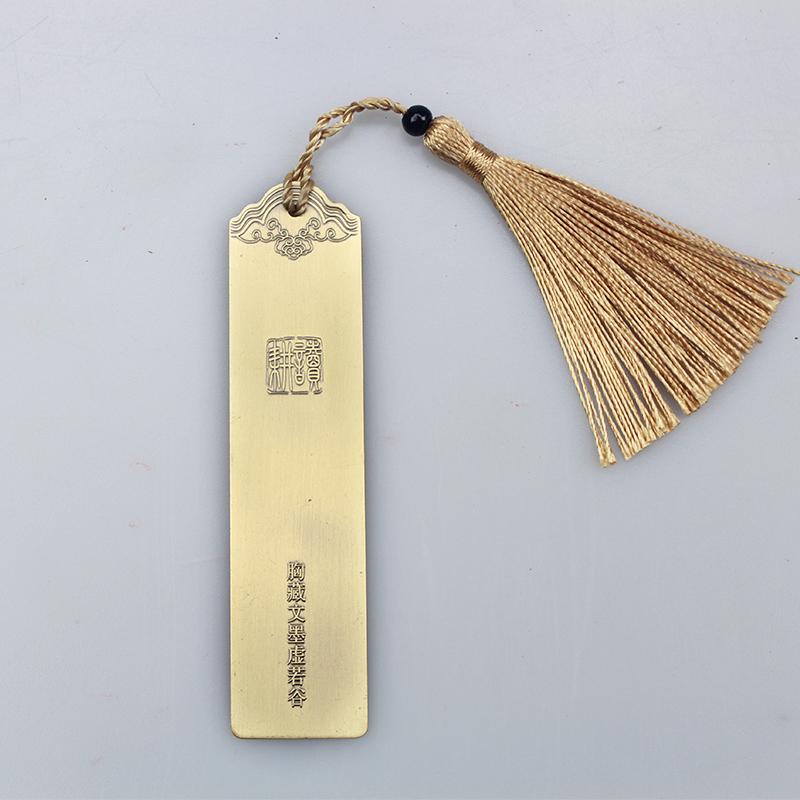 精美学生小巧便携书签黄铜礼品定制刻字联系客服送朋友祝福书签