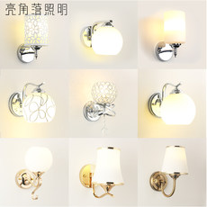 Bedside lamp bedroom wall lamp modern minimalist LED creative European American living room staircase aisle hotel wall lamp
