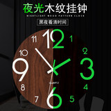 Silent clocks luminous wall clock living room modern minimalist home creative clock Nordic bedroom personality decorative wall charts