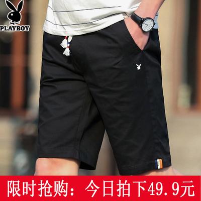 花花公子短裤男士纯棉五分裤修身潮流夏季青年休闲宽松七分裤薄款