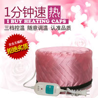 Electric hat hair mask heating cap household headgear hair dye cap oil cap hair care barber shop safety