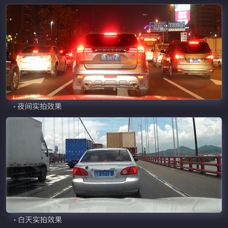 行车记录仪双镜头高清夜视24小时监控电子狗全景汽车新款倒车影像