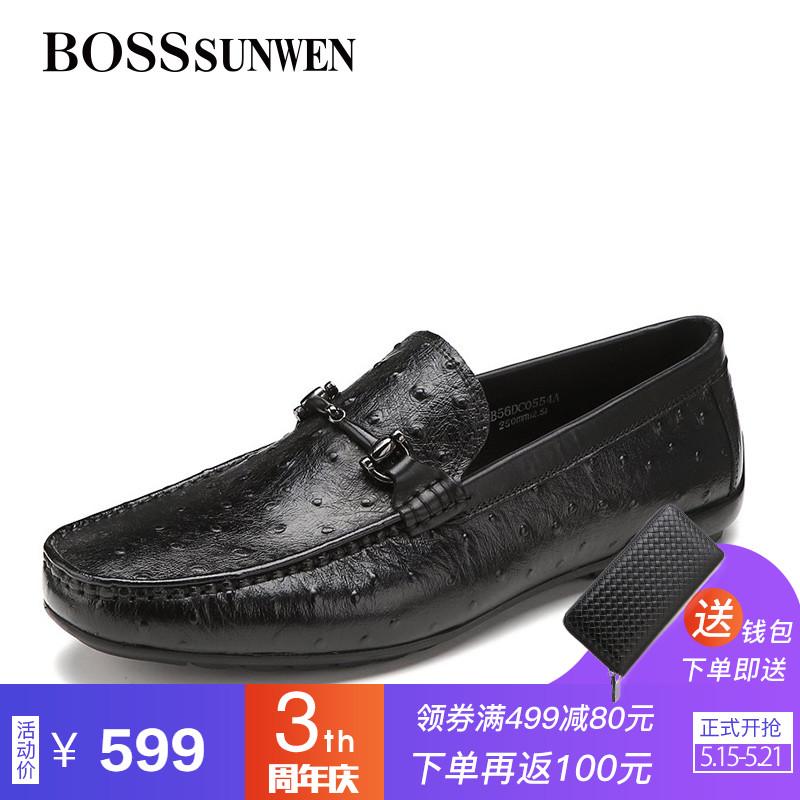 boss鞋男鞋