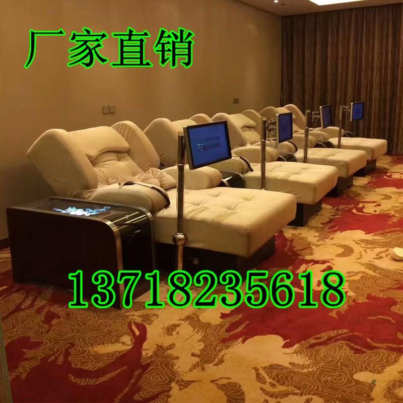 Кресла для отдыха Артикул 582369766804