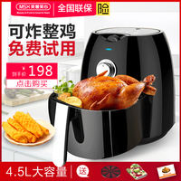 Air Fryer Household Specials Fries Bread Machine Automatic Multi-function Intelligent Smoke-free Large Capacity Electric Fryer