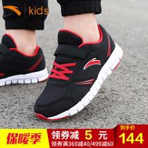 安踏儿童运动鞋男童鞋子2018新款秋冬12中大童15岁小学生休闲跑步