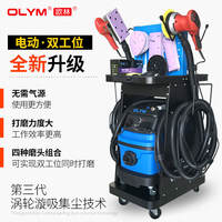 Dust-free dry mill car pneumatic vacuum paint car putty gray paint sanding machine sandpaper electric dry mill