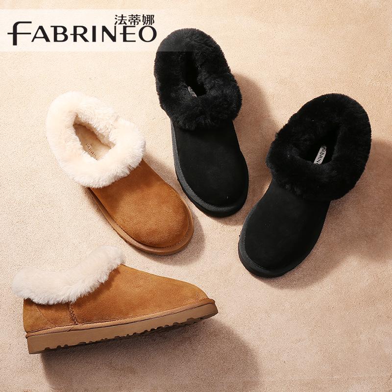 法蒂娜雪地靴女2017冬季新款女靴牛皮平底靴子保暖棉鞋羊毛短靴女