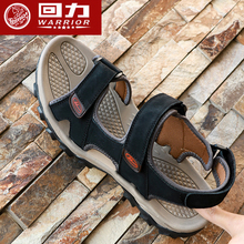 Rejuvenation 2019 New Genuine Leather Sandals Men's British Leisure Buffalo Beach Shoes Summer Breathable Leather Sandals Magic Stick