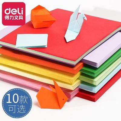 玛丽a4彩色打印复印纸彩纸80g克加厚办公混色浅粉红色蓝色黄色混色手工纸单包整箱批发