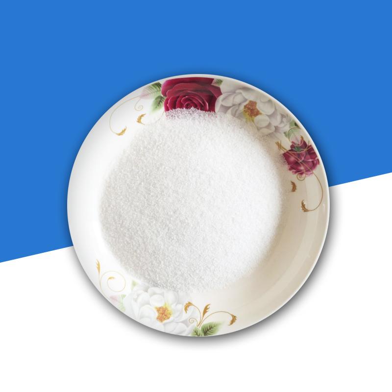 厂家供应聚丙烯酰胺阴阳离子pam絮凝沉淀剂污水处理