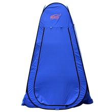 畅意游车载帐篷户外折叠水袋便携太阳能野外淋浴袋环保塑料盛水容
