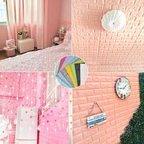 卧室墙贴情侣浪漫爱情婚房温馨新房贴纸装饰床头贴画墙纸自粘布置