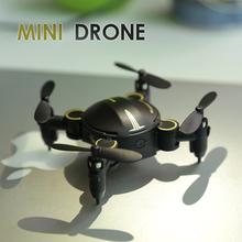遥控飞机直升定高迷你无人机充电高清实时航拍四轴折叠飞行器玩具