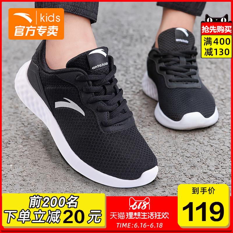 安踏童鞋官网网面透气男童运动鞋2019夏款跑鞋儿童鞋子软底单网鞋