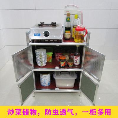 包邮简易餐边柜三层组装不生锈铝合金柜橱柜厨房置物架放碗柜酒柜