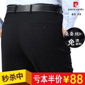 皮尔卡丹春夏季薄款西裤桑蚕丝双褶男裤商务直筒正装男士西装裤子