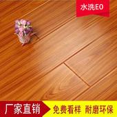 木地板强化复合12mm家用卧室耐磨防水E0环保仿实木地板厂家直销图片