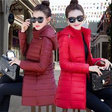 天天特价韩版新款轻薄棉衣女士中长款修身棉袄外套反季棉服清仓潮