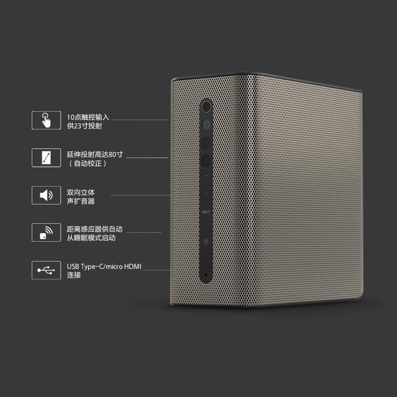 索尼(SONY)G1109 Xperia Touch多点触控智能多媒体娱乐终端