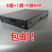 NVR数字高清 H.265监控主机单盘 多送1路 9路录像机 8路网络硬盘图片