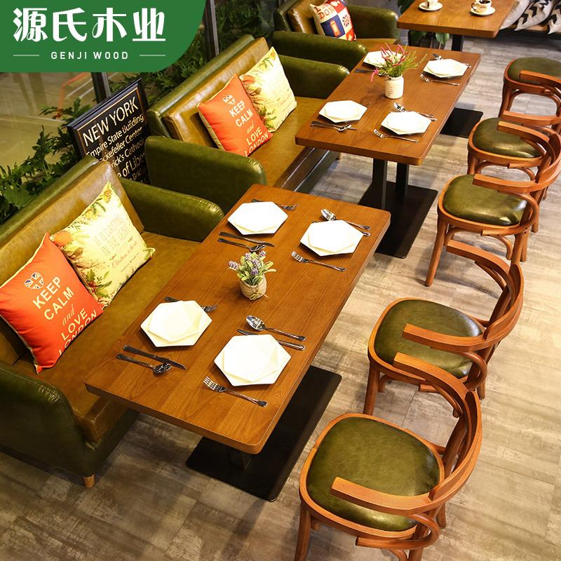 复古咖啡厅桌椅 奶茶甜品店 西餐厅桌椅组合 酒吧清吧 美式定制