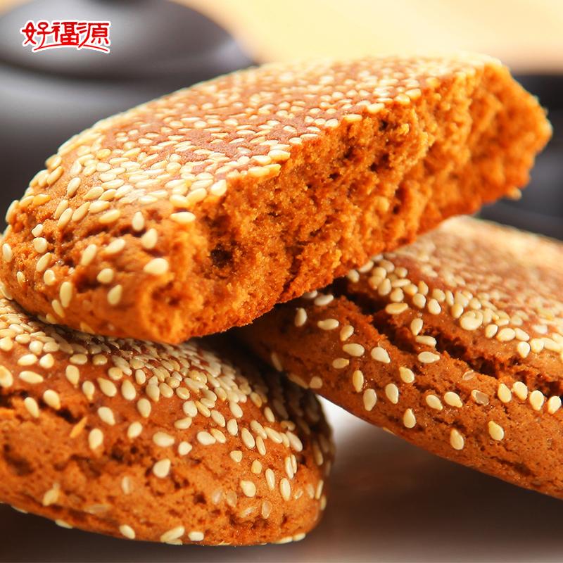 好福源红枣味太谷饼2100g山西特产传统糕点美食小吃点心食品零食5元优惠券