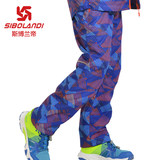 Sporland new children's outdoor printing Gore-Tex girls girls boys big children plus velvet warm padded trousers
