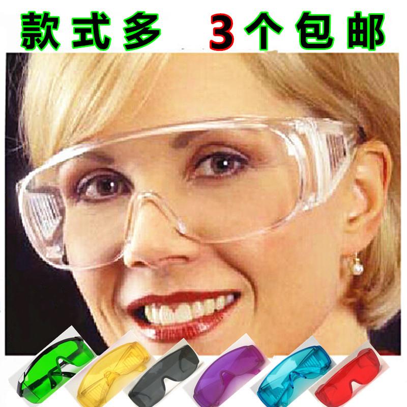 Защитные очки от лазерного излучения Артикул 520526799453