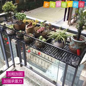 加宽包邮欧式阳台栏杆悬挂花架多层壁挂式护栏铁艺多肉绿萝花盆架