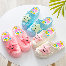 Slippers Lady Summer High-heeled Bathroom Slippers Indoor Slip-proof Muffin Cake with Thick Bottom and Lovely Cartoon Sandals Lady Summer