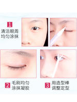 ??? double eyelid artifact is not permanent stereotypes Korea big eye styling cream waterproof durable transparent natural no trace