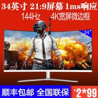 4k显示器21寸