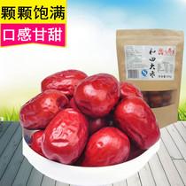 零食特产干果包邮500g新疆红枣和田大枣骏枣玉枣特级五星