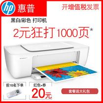 hp惠普1112彩色喷墨打印机家用学生照片相片小型A4纸黑白办公连喷