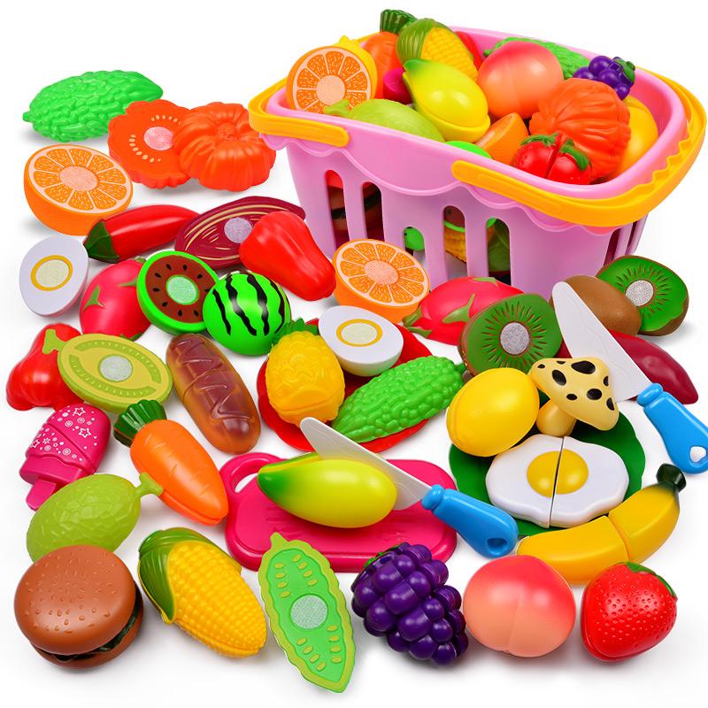 儿童过家家厨房玩具女孩切水果切切乐玩具水果蔬菜冰淇淋组合套装