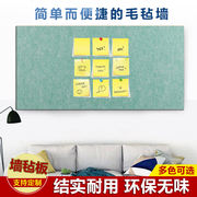 Custom felt board color cork board photo wall background kindergarten work display board bulletin board message board