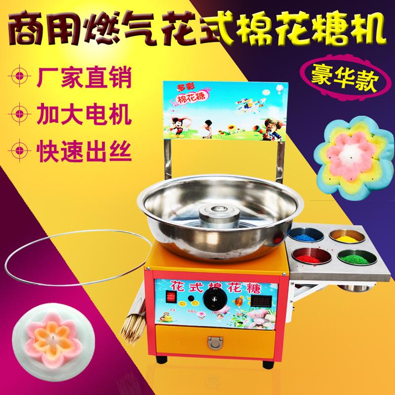 Аппараты для приготовления сахарной ваты Артикул 555023292724