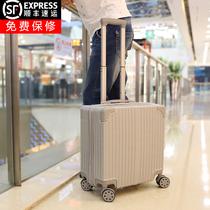 迷你登机箱轻便小型复古行李箱女旅行箱子拉杆箱男18寸韩版小清新