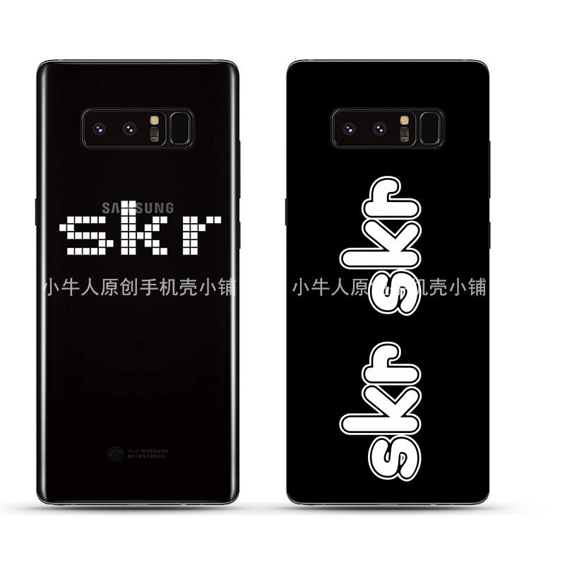 吴亦凡手机壳 三星
