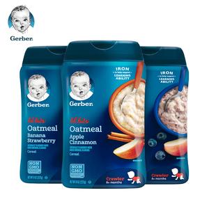【美国进口】嘉宝3段辅食婴儿米粉3罐水果谷物混合辅食8个月以上