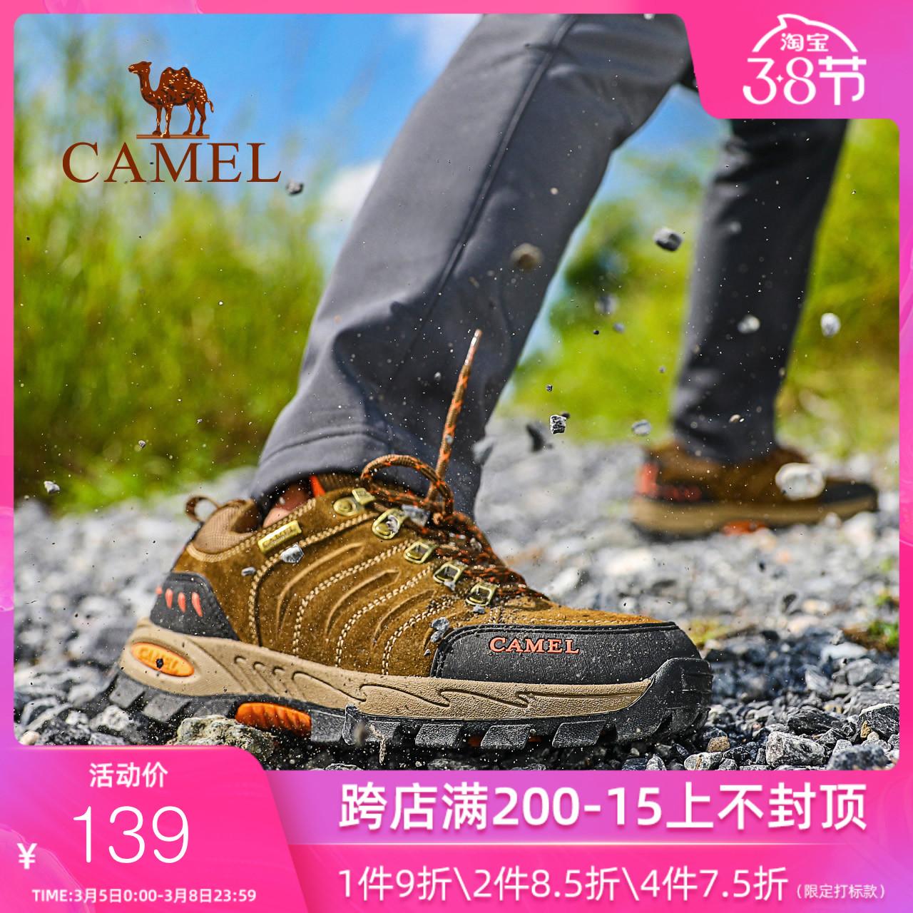 骆驼户外登山鞋男女鞋保暖防滑减震鞋耐磨低帮运动徒步鞋户外鞋